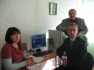 Підготовка до Інтернет-сесії