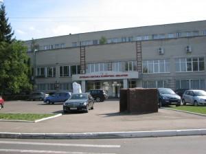 Луцька міська клінічна лікарня №1